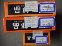 cylinder kits  for wheel loader LIUGONG 842