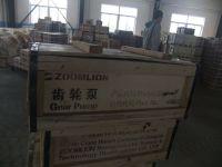hydraulic pumps CBGj2063/2050/2040 for ZOOMLION truck crane