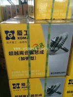 XGMA 953  shaft II assembly