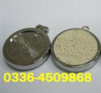 Quantum Pendant 03364509868