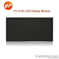 P1.9 Suningup LED display module