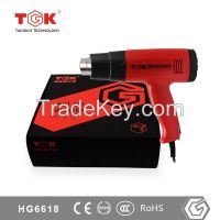 TGK Brand 1800w heat gun