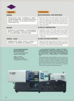 50T samller model injection molding machine for standard and servo