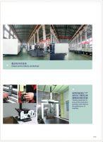 50T samller model injection molding machine for standard and servo
