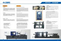 178ton Servo Plastic Inejction Molding Machine