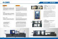 1100ton bigger model Plastic Inejction Molding Machine