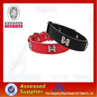 high quality faux leather dog collar for sale
