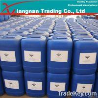 Formic acid/supplier