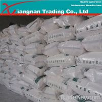 HPMC/Hydroxy Propyl Methyl Cellulose/manufacturer