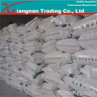 High purity mc/methyl cellulose