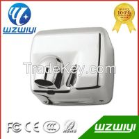 Touchless high efficient stylish hand dryer