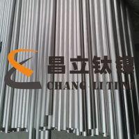 ASTM B338 B337 Gr2 Titanium Tube