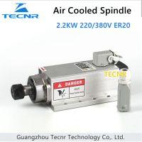 2.2kw air cool spindle motor 220V ER20 for cnc router