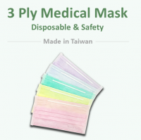 3 Ply Medical Mask (Disposable)