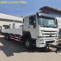SINOTRUK HOWO 6x4 cargo truck low price sale