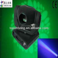 150W LED stage moving head spot light