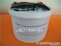 Double Component/Polysulfide Sealant