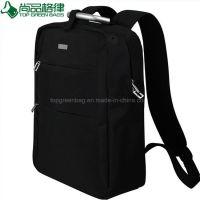 Fashion Gym College Student Shoulder Bag