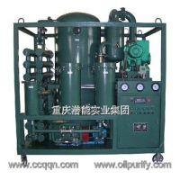 TYD oil and water separator