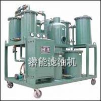 ZY and ZYA High Efficient Vacuum Oil Purifier Series