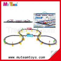 Express Train set toys, Railcar set toys, railway car set toys, Speed track car, puzzle track