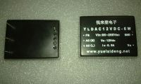 AC DC Adapters/Power supplier/Inverters and Converters