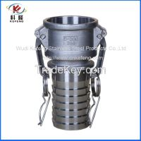 Shandong Wudi Kefeng Stainless Steel High Pressure Quick Connector