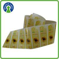 printed logo label shampoo bottle adhesive stickers,waterproof customized shampoo adhesive label