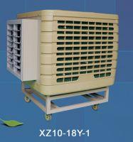 industrial portable energy saving air cooler