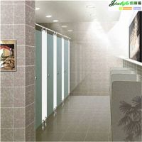 jialifut hot Sale Good Price High Quality  toilet partition for class