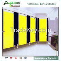 jialifu Eco-Friendly, Waterproof aluminum top class alloy toilet partition