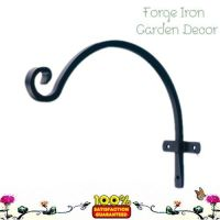 Forged Iron Garden Hanging Hook