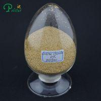 choline chloride 60%min