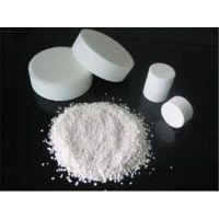 Trichloroisocyanuric acid /TCCA
