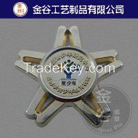 school badge ST838716