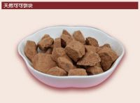Supply Natural Cocoa Cake 10/12 For Purchasing