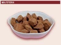 Supply Alkalized Cocoa Cake 10/12 For cocoa industry