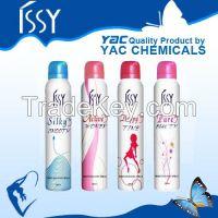 Women deodorant spray body spray wholesale / OEM is available