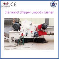 wood chipper , log wood chipper ,log splitter for  sale
