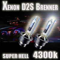 Car Auto Xenon D2S HID Bulp Lamp Headlamp Light 12V 24V 4300k 6000k 8000k 10000k 12000k
