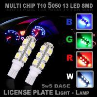 T10 W5W 5050 13 LED SMD Xenon Light Bulp Lamp License Plate Interior Lamp