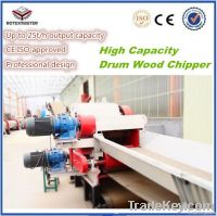 CE Approved 25t/h High Capacity Drum Wood Chipper