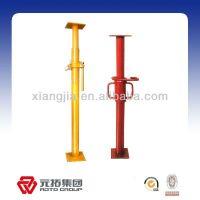 Adjustable length 2.0 to 3.5M steel prop