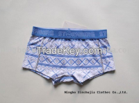 men short briefs