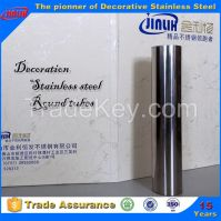 Decoration welded stainless steel tube 200, 300, 400 series