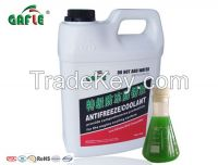 GAFLE/OEM 2L Plastic Bottle Green Red Coolant Antifreeze