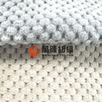 SGS Jacquard corduroy fabric for chair cover