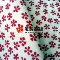 I Shape Sofa Cover suede fabric