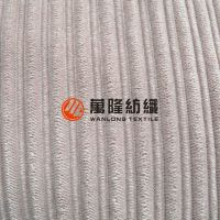 fashionable wide wale corduroy fabric for cushion cover