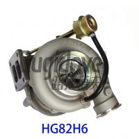 High Pressure Turbocharger HG82H6 4051323